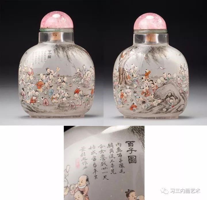 冀派內畫泰斗鼻煙壺內畫大師王習三 - 1968年,王习三绘制的首个《百子图》