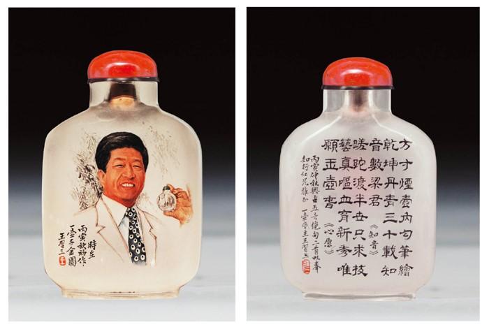 冀派內畫泰斗鼻煙壺內畫大師王習三 - 王习三的三件自画像。